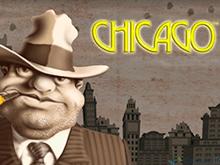 Онлайн-автомат Чикаго в клубе Вулкан