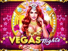 Регистрируйтесь в казино Вулкан и играйте в автомат Ночи Вегаса
